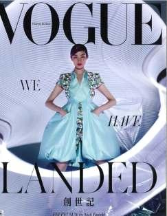 Vogue HK March 2019_Page_1