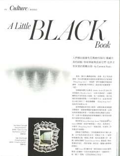 Vogue HK March 2019_Page_2
