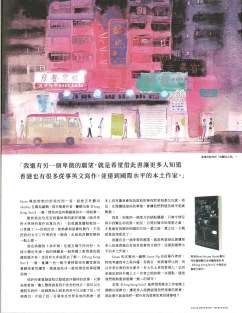 Vogue HK March 2019_Page_3