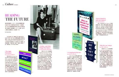 VHK_011_CULTURE_Book-v4_Page_1