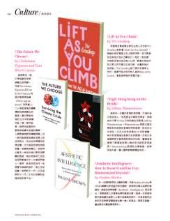 VHK_011_CULTURE_Book-v4_Page_2